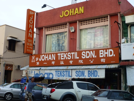 Johan's new business