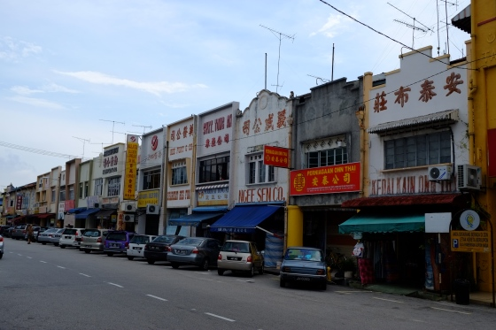 A typical Malay town