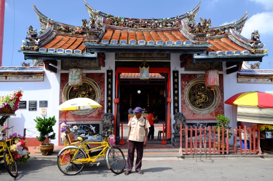The Chinese Temple...