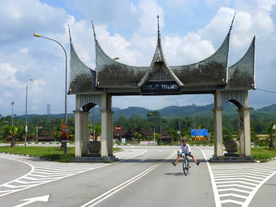 First gateway to Sri Menanti